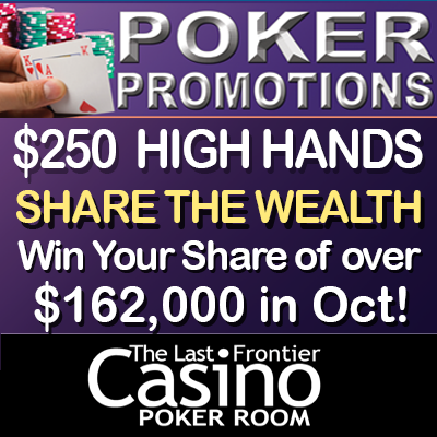 oct_psj_poker_event_post_400_by_400_pixels_copy